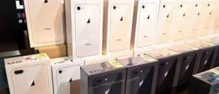 APPLE IPHONE X, IPHONE 8 & 8 Plus Black Gold Unlocked