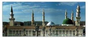 Masjid Al Islam-Dallas-Texas
